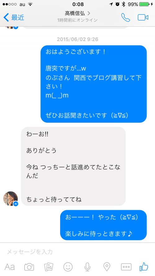 IMG_7608