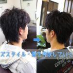 メンズスタイル 髪を伸ばしていく方法