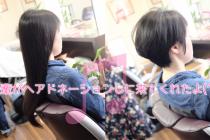 勤めてたところの後輩がヘアドネーションしに来てくれたよ(^^)