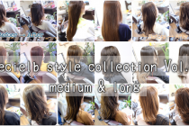 lecielb style collection Vol.2 ミディアム〜ロング