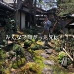 のぶさんちin 長野 #1