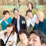 のぶさんちin長野 #4