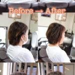 湿度に影響されやすい髪・されにくい髪